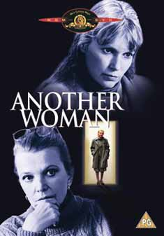 ANOTHER WOMAN (DVD) - Woody Allen