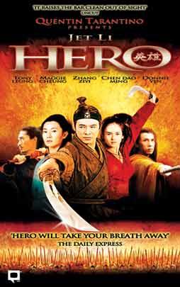 HERO (JET LI) (DVD)