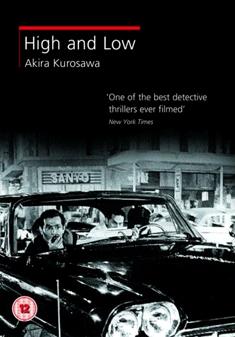 HIGH AND LOW (DVD) - Akira Kurosawa