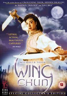 WING CHUN (DVD)