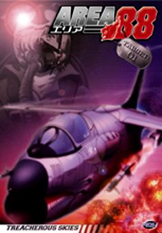 AREA 88 VOLUME 1 (DVD)