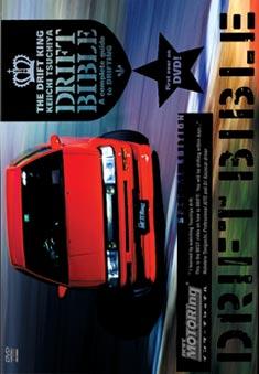 DRIFT BIBLE (DVD)
