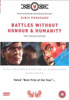 BATTLES WITHOUT(YAKUZA PAPERS) (DVD) - Kinji Fukasaku