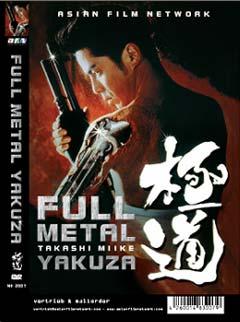 FULL METAL YAKUZA (DVD) - Takashi Miike