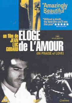 ELOGE DEL AMORE (DVD) - Jean-Luc Godard