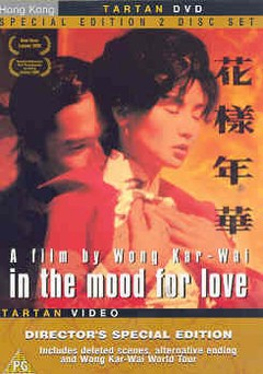 IN THE MOOD FOR LOVE SPECIAL EDITIO (DVD) - Wong Kar-Wai