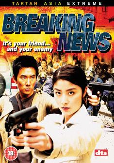 BREAKING NEWS (DVD)