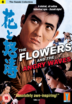 FLOWERS AND THE ANGRY WAVES (DVD) - Seijun Suzuki