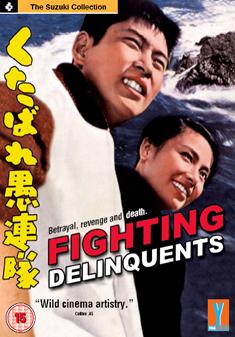 FIGHTING DELINQUENTS (DVD) - Seijun Suzuki
