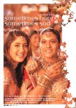 SOMETIMES HAPPY, SOMETIMES SAD (DVD) - Karan  Johar