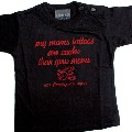 MY MOMS TATTOOS ARE COOLER THAN YOURS -  KIDS SHIRT