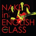 1 x NAKED IN ENGLISH CLASS - SELFING