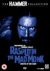 RASPUTIN THE MAD MONK(OPTIMUM) (DVD)