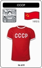 5 x UDSSR - CCCP - TRIKOT